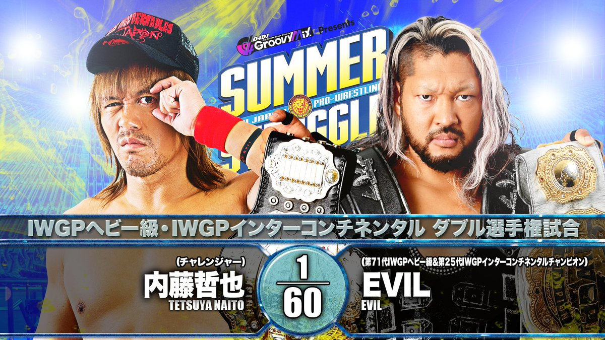 NJPW Announces Live English Commentary Will Return For Summer Struggle In Jingu