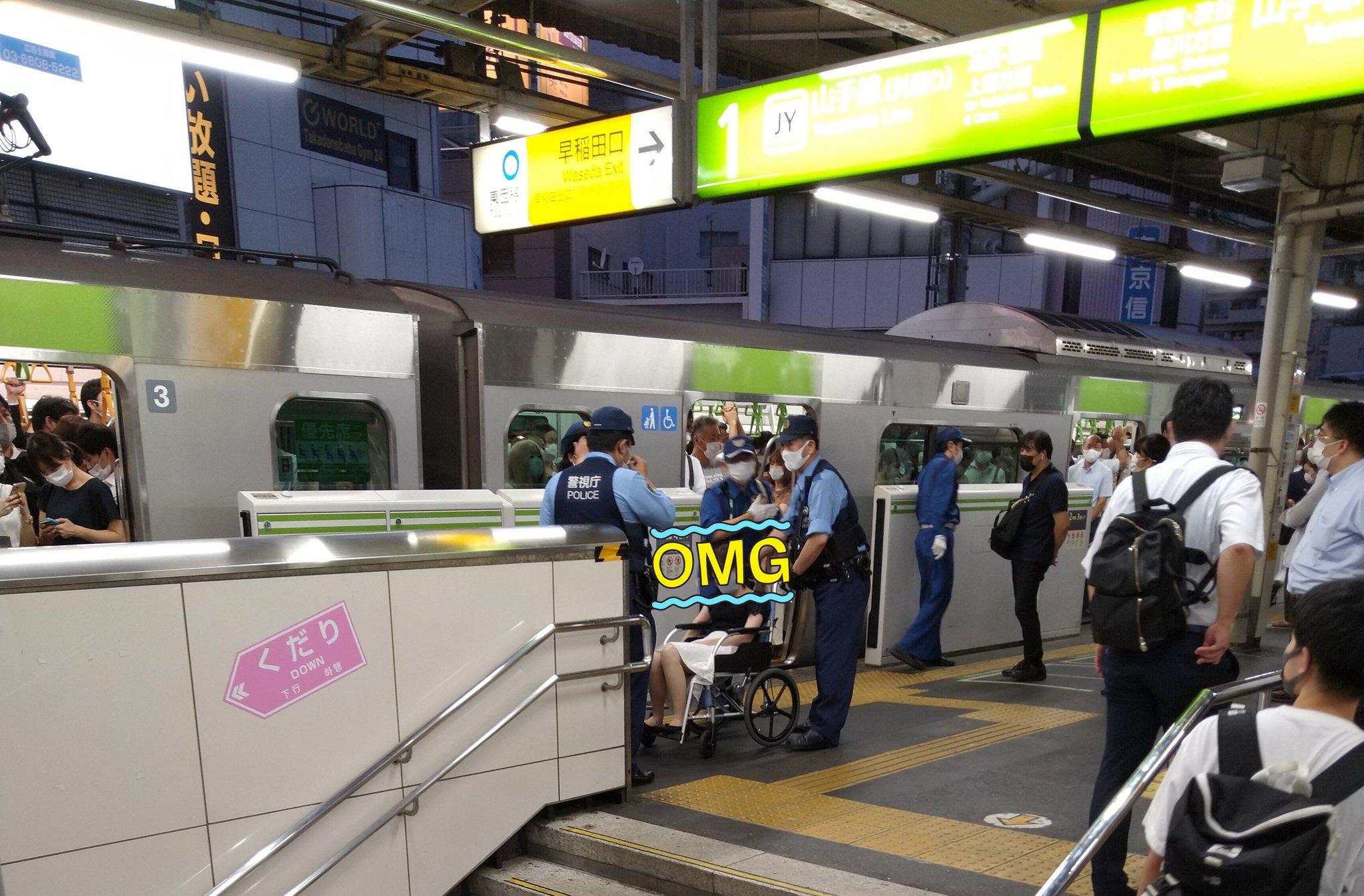 山手線の高田馬場駅で女性が発狂する口論のトラブルが発生した画像