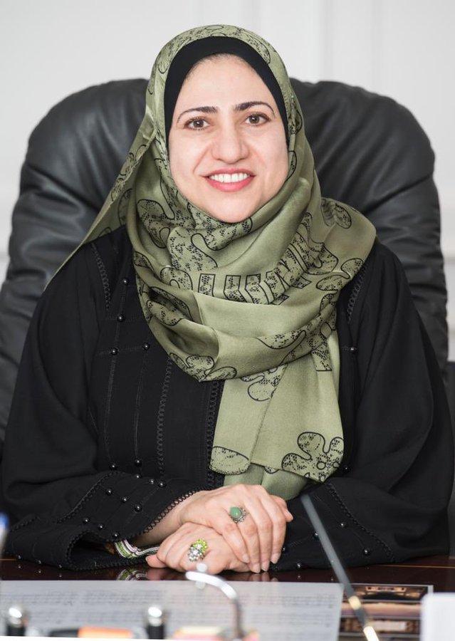 Dr. Rahma bint Ibrahim bin Saeed Al Mahrouqi
