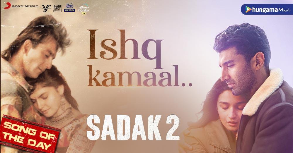 . @javedali4u ki awaaz ho toh Ishq sach mein kamal hai, with soothing words written by #ShaluVaish.  Giving you all the second song, #IshqKamal from the movie #Sadak2 👉   @sonymusicindia @foxstarhindi @aliaa08 @VisheshFilms #AdityaRoyKapur #AliaBhatt