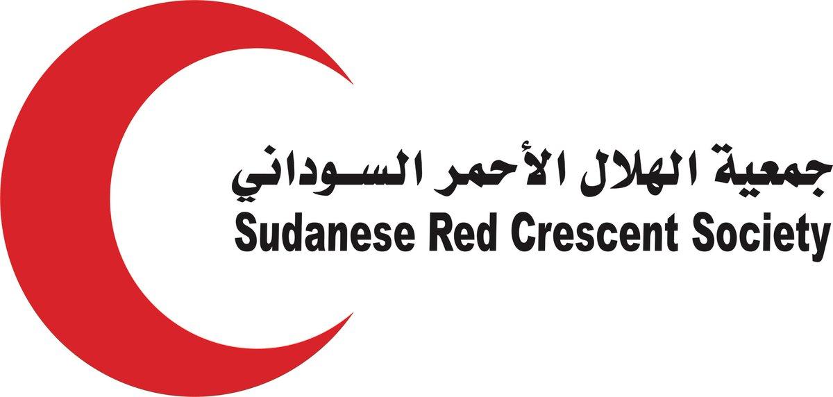 Ref شعار الهلال الاحمر معرض الصور