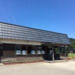 石川県能登地方にある秘境ゲーセン!懐かしの自販機飲食とゲームが楽しめる!
