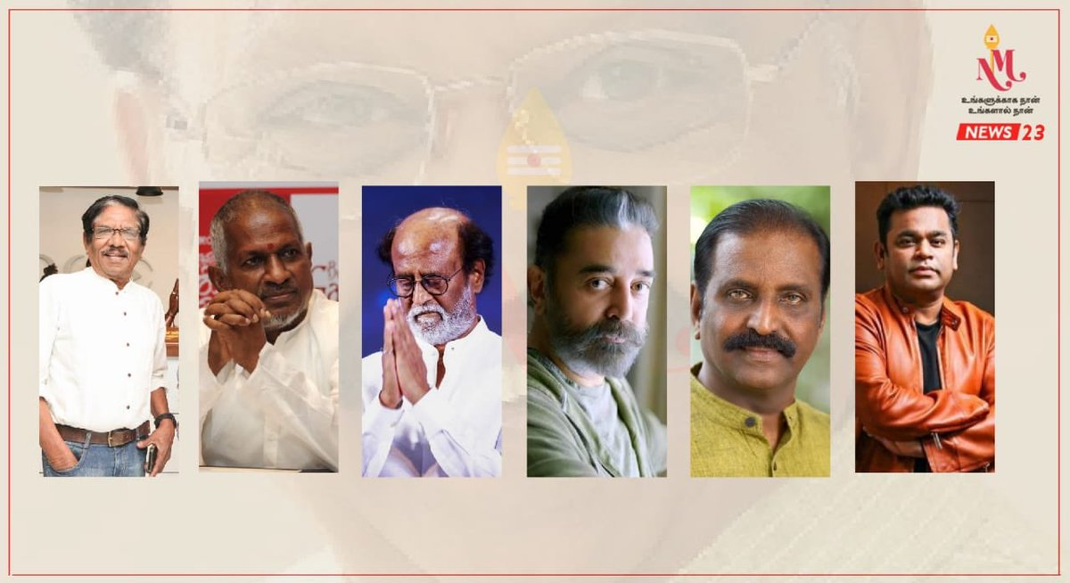.@offBharathiraja #Ilayaraja @rajinikanth @ikamalhaasan @Vairamuthu @arrahman   Requesting the film fraternity & music-lovers to come together and pray for speedy recovery of legendary singer SPB through a mass prayers on 20 August, 6 pm -6:05 PM https://t.co/hxiHmtm5Xe