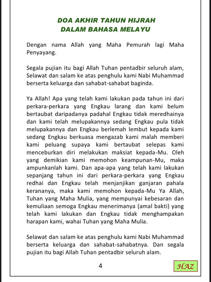 Anep On Twitter Salam Awal Muharram 1442h Jangan Lupa Baca Doa Akhir Tahun Dan Doa Awal Tahun Lepas Maghrib