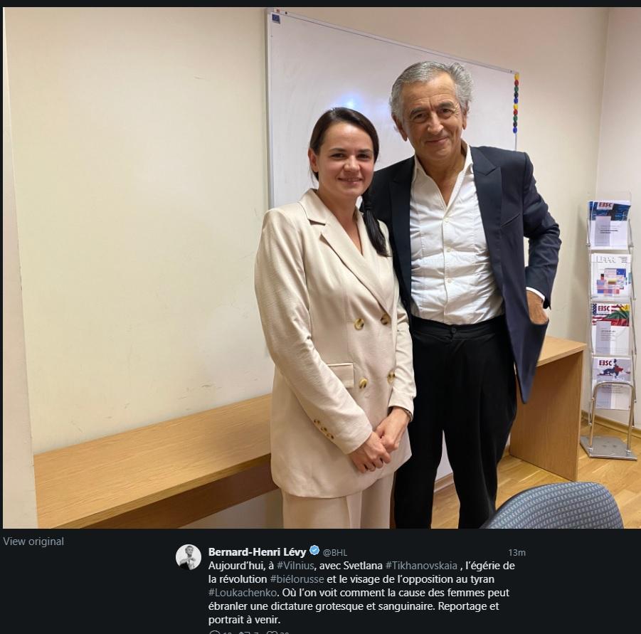 Это просто прекрасно. Тихановская и Бернар Анри Леви. Один из причастных к уничтожению Ливии и государственному перевороту на Украине и `простая домохозяйка/лидер нации`.
