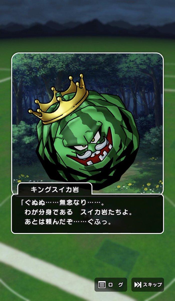 邪悪 なる 果実 の 怒り