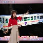 Image for the Tweet beginning: #電車でGO!旅情編で #函館カールレイモン の広告車が出て来た‼️ #みかっしょ #三上枝織