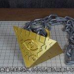 本物以上に本物!?「遊戯王」の千年パズルを3Dプリンターで再現!