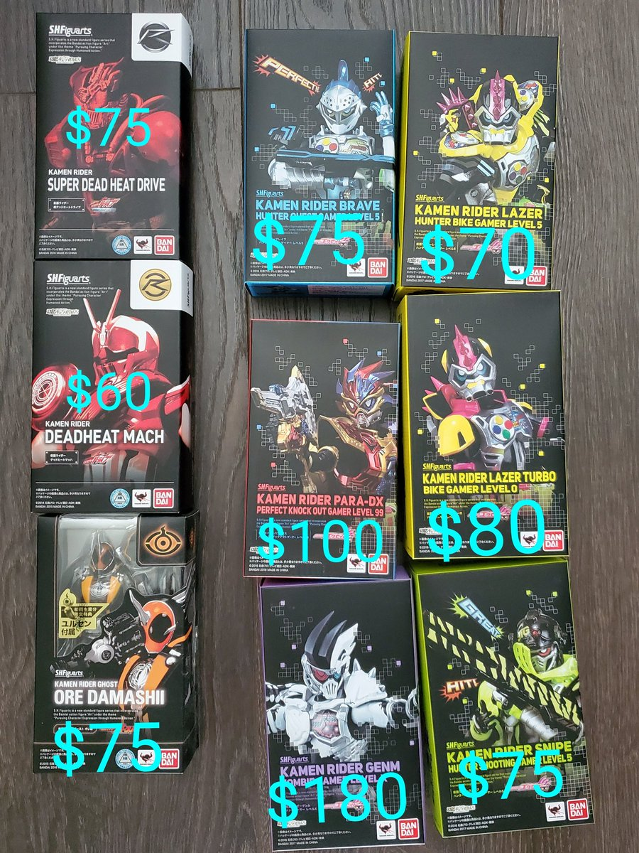 Tokuchris On Twitter No Bites Yesterday Dropped Prices Today End Of The Day It Goes To Ebay Us Shipping Only Shipping 2 Day Priority Included In Price Paypal Only Pay Today Ship