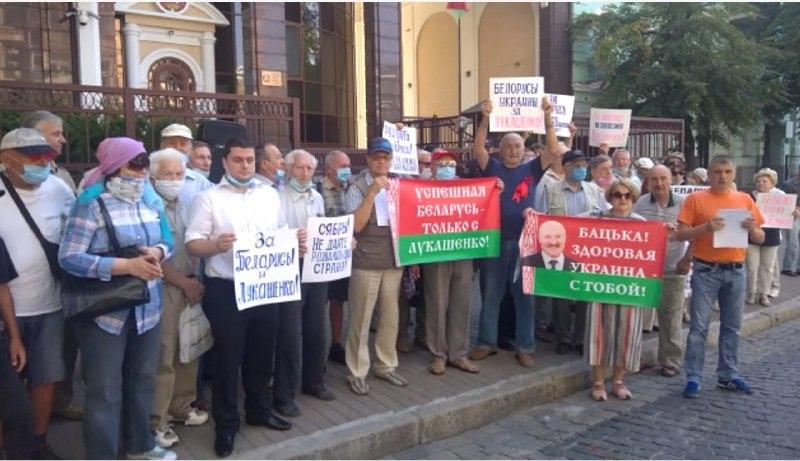 Внезапно. Митинг за Лукашенко в Киеве.
