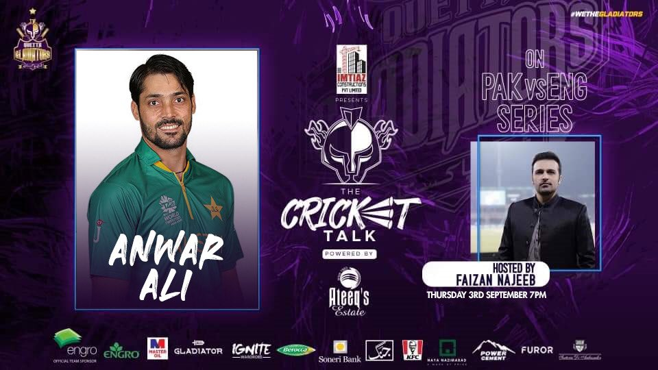🇵🇰🆚🏴  #PurpleForce! Gladiators' all-rounder 🔥@realanwarali48 will be joining us at the #TheCricketTalk !  ⌚️7pm Tonight  💭🏏 Share your thoughts and questions on Pakistan's performance in the T20I series as @najeebfaizan discusses them!  #WeTheGladiators https://t.co/GoO6nlnycx