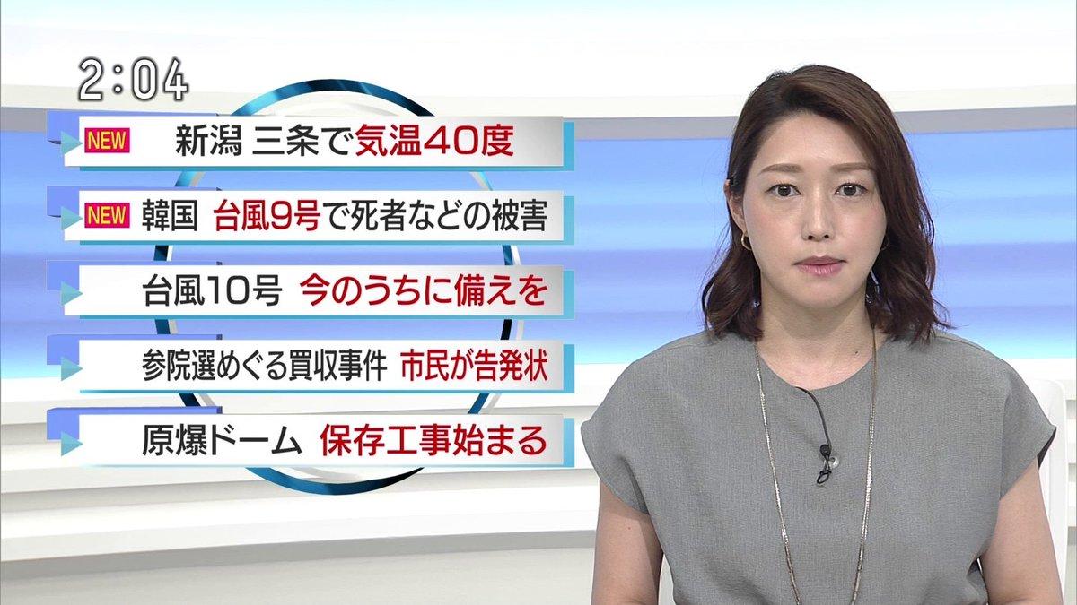 牛田 茉友