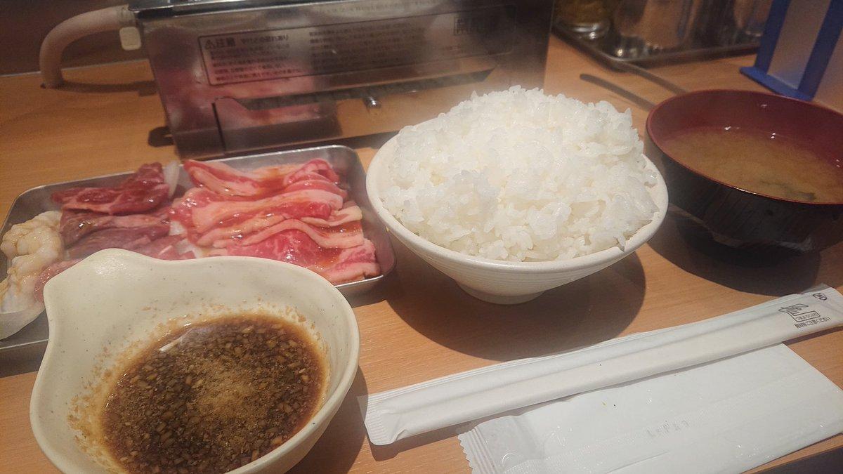 蒲田 一人 焼肉