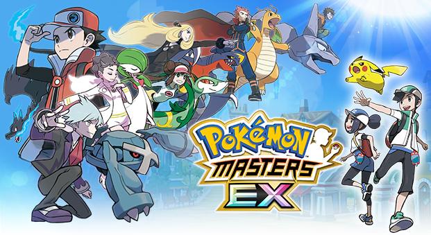 【まもなく生放送】くさ&ほのお&みずタマゴイベントを攻略する ポケモンマスターズ EX #69 #ポケマスEX #PokemonMastersEX #ポケマス #PokemonMasters