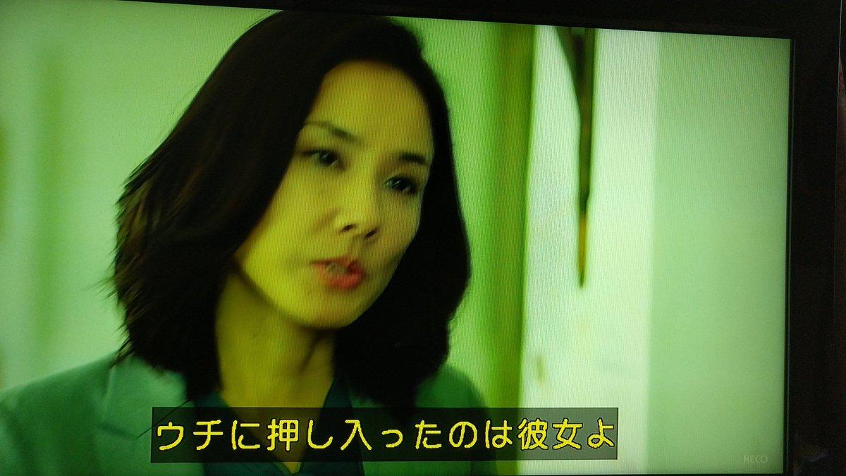 宝塚 石川 ゆり
