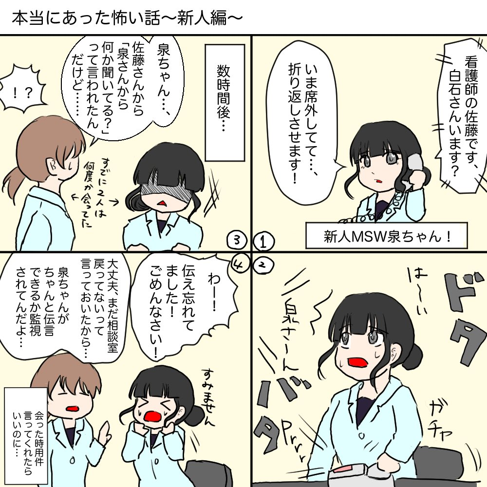ちゃんねる 掲示板 ケアマネ 試験 2