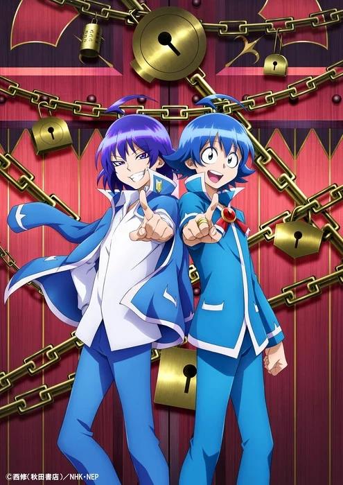 'Mairimashita! Iruma-kun' Anime Season 2 Premieres April 2021