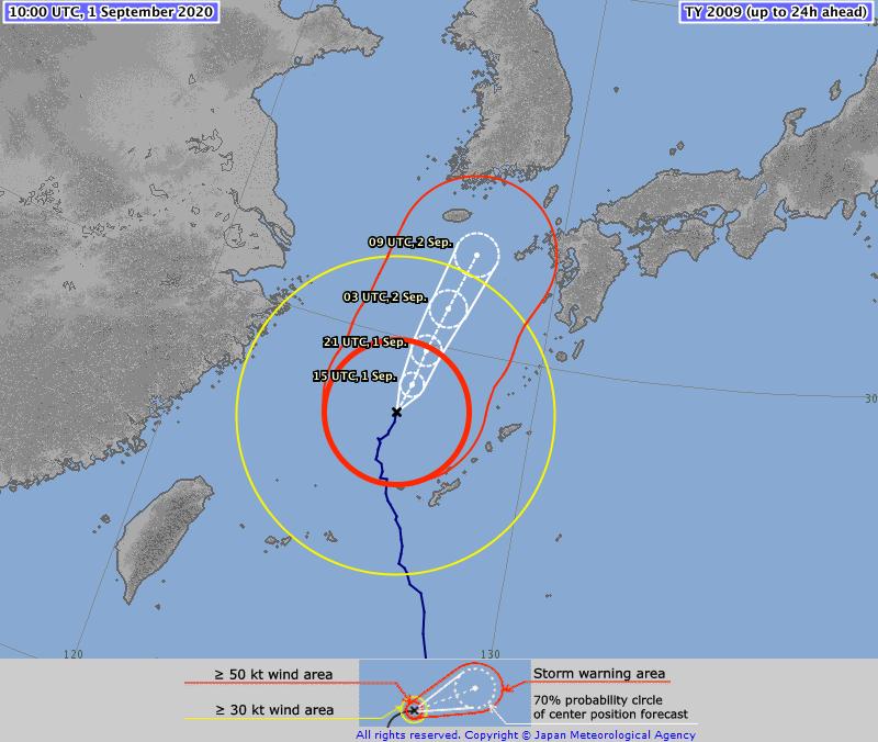 ⚠️ ⚠️ ⚠️ ⚠️ TYPHOON #MAYSAK #10W 01/1000Z 28.2°N 126.2°E, moving NNE 10kt. Max sus wind 95kt, gusts to 135kt. 935hPa (RSMC Tokyo)   MAYSAK is a category 4 storm on the Saffir Simpson Hurricane Wind Scale (TSR UCL London data)  >>>https://t.co/EET5VsvnOH https://t.co/EUtuKVC1sr