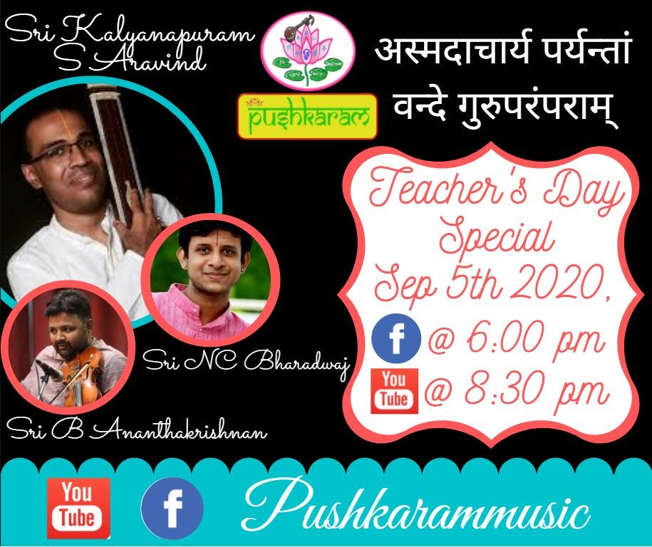 Vande Guru Paramparam. 🙏🏻🙏🏻 Presenting a concert with exclusive compositions of my Guru Parampara starting from Harikesnallur Dr L Muthaiah Bhagavathar to my Guru Padmabhushan Sangeetha Kalanidhi Madurai Sri TN Seshagopalan Sir on 5/9 from 6pm on Pushkaram Music's FB page. https://t.co/9MsiBmixYl