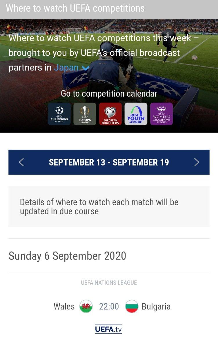 【朗報】 UEFAネーションズリーグは「https://t.co/kWkZHpT5RQ」で配信決定!!!  先ほど公式サイトが更新され、日本国内での配信サービスが「UEFA. tv」に! 現時点でDAZNでの放送はありませんが、UEFA. tvなら観られます👍  UEFA. tvの視聴方法についてはこちらの記事で⬇ https://t.co/AzCrYkOznI https://t.co/nlXte0DWz2
