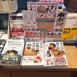 Image for the Tweet beginning: 紀伊國屋書店ららぽーと横浜店さまでは新書フェア台に『サメ』と『カメ』を置いてもらってます!  『カメの甲羅はあばら骨』の展開写真でも思いましたが、新書のお堅いラインナップの中でめちゃくちゃ目立ってます😂😂😂  #サメのアゴは飛び出し式 #カメの甲羅はあばら骨 #川崎悟司