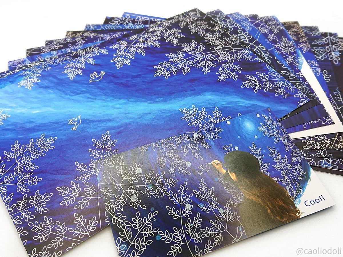9/13(日)~22(火祝) オリジナルポストカード展 #plusP15 に参加します。 10:00~20:00 札幌 4丁目プラザ7F 4プラホール https://t.co/RlldHJXxv5  北海道での展示販売は初です! 全部青いですが、1枚ずつ思い入れある作品たち💗 当日までここで少しずつご紹介します。 どうか見てやってください🙇♀️ https://t.co/pgZbUTI29P
