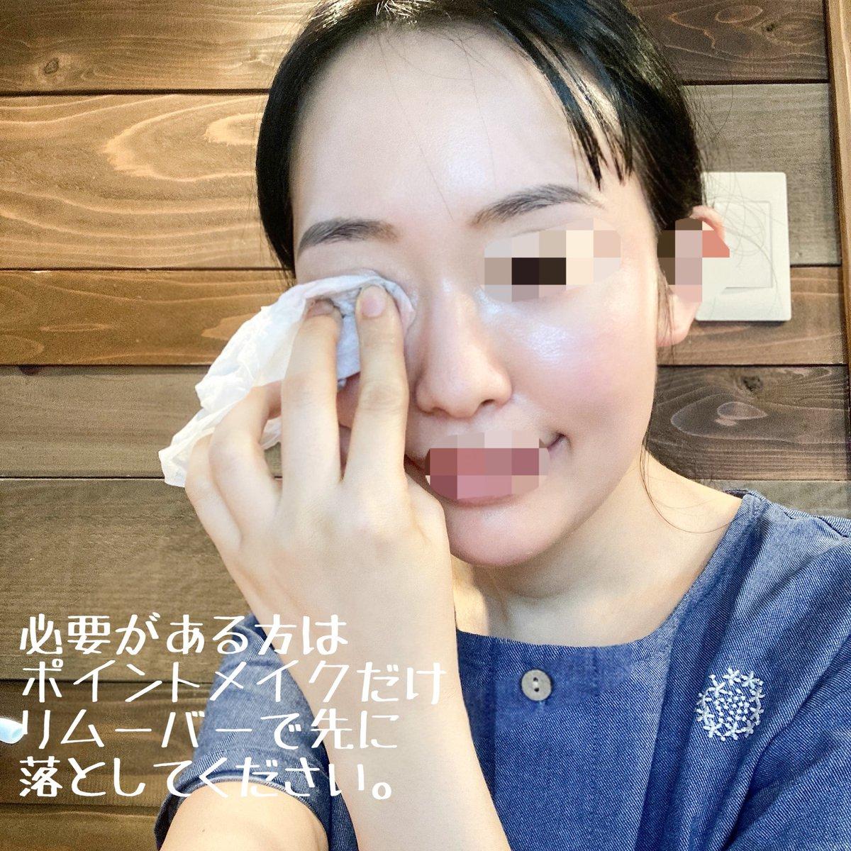 オイル 洗顔 ベビー