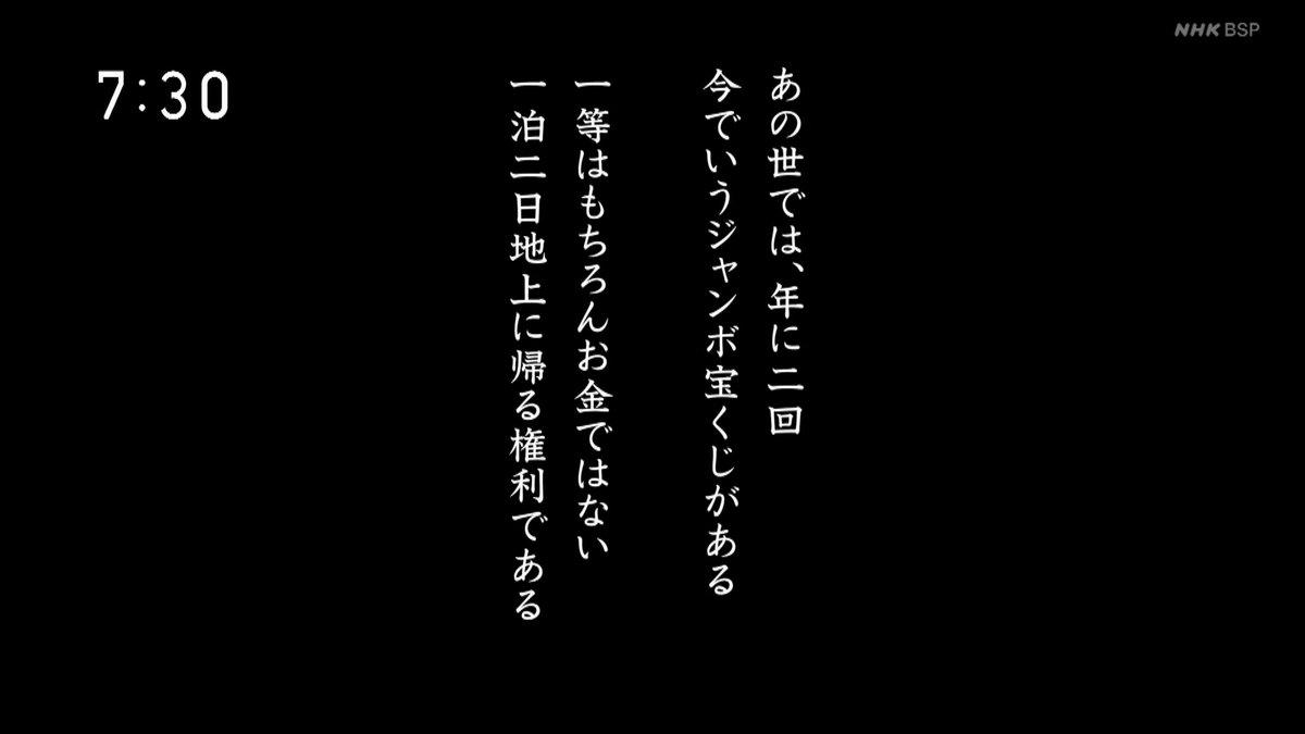 ナレーター 朝ドラ エール