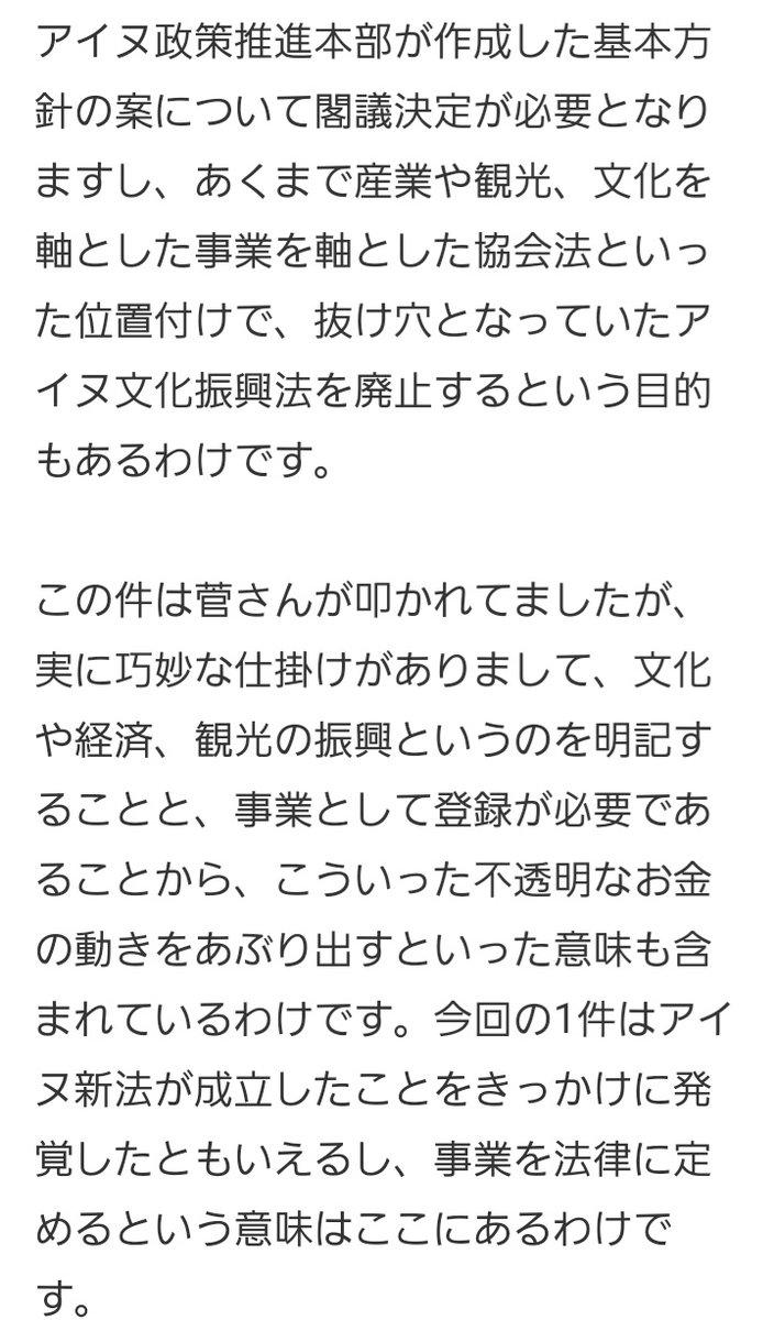 日記 ぱよぱよ
