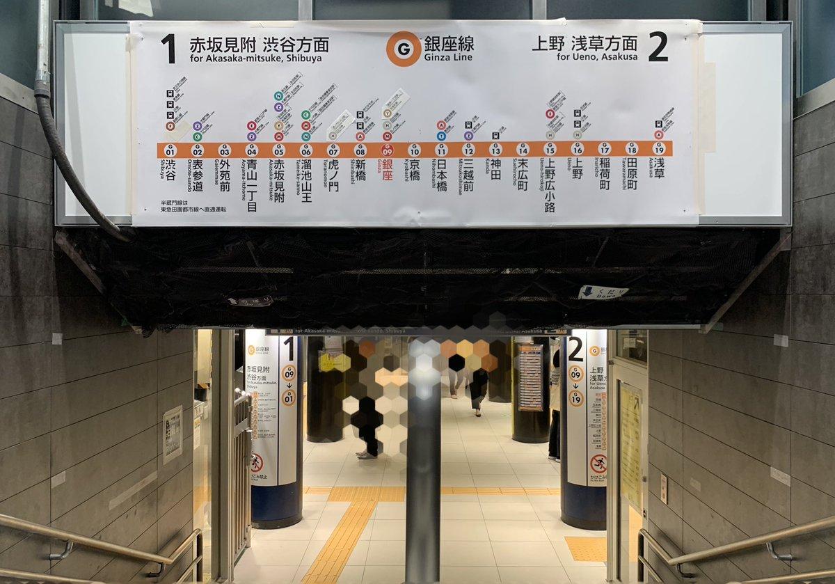 すごい! 一晩で対応してる!! たまたまかもしれないけど、東京メトロ(@tokyometro_info )さん ありがとうございます!!