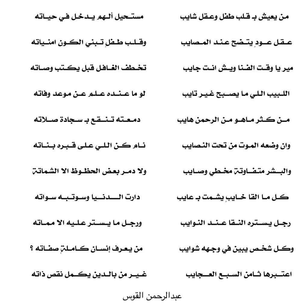 مجموعة صور لل قصيدة عن ابن العم الردي