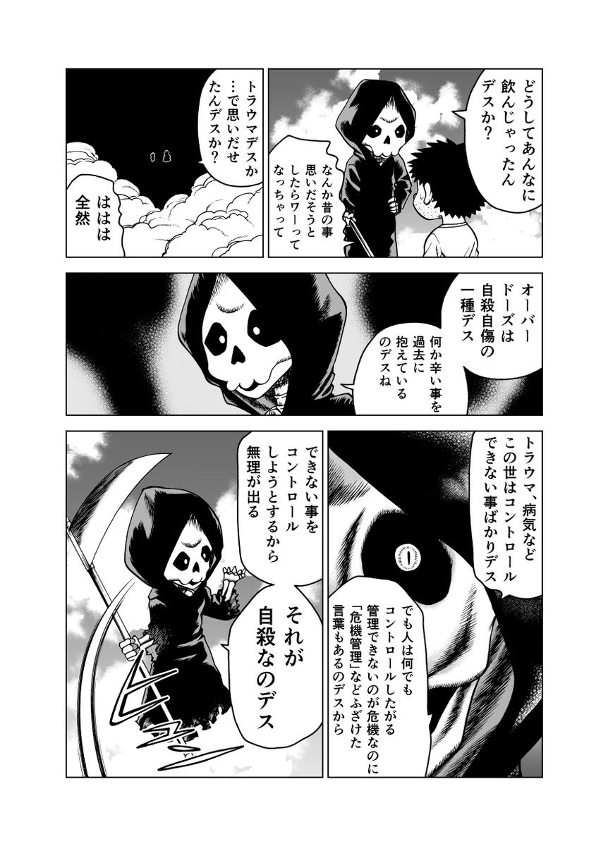 何錠 パブロン od