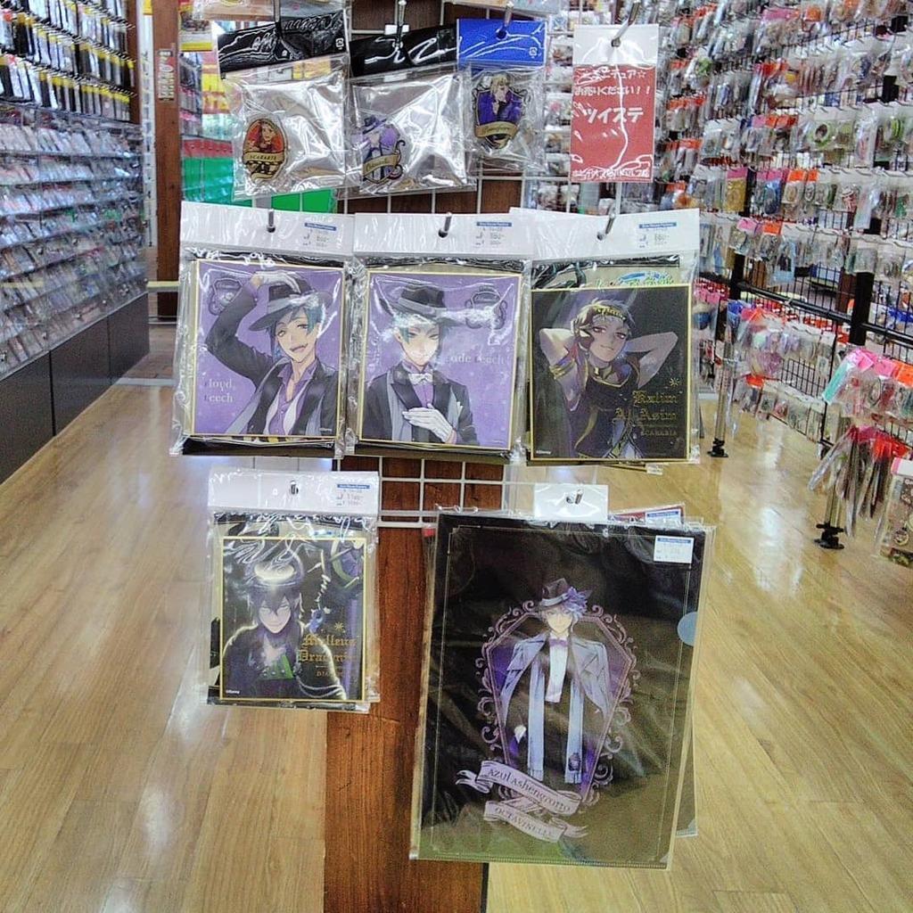 ホビーオフ旭川パルプ店の画像