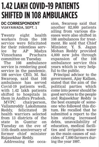 11th death anniversary of Dr. YSR conducted by APMVPC Chairman Mr. V Lakshmana Reddy at Guntur.
