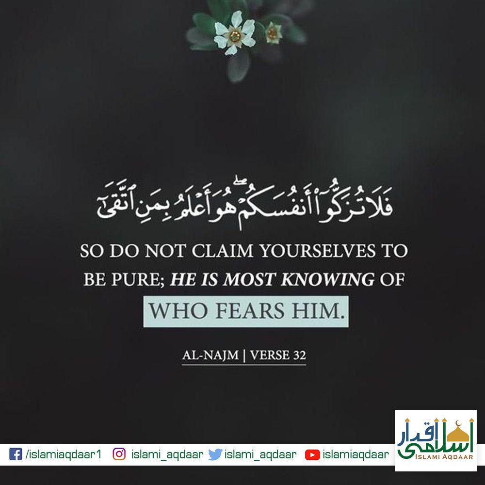 Message of ALLAH  #eidaladha #eid #eidmubarak #eiduladha #eid2020 #sacrifice #hajj #muslims #عید #Blessings #medina #القرآن #ErtugrulUrduPT0 #2020 #ProphetMohamamad #IslamiAqdaar #islami_aqdaar https://t.co/xI6dZVXfSg