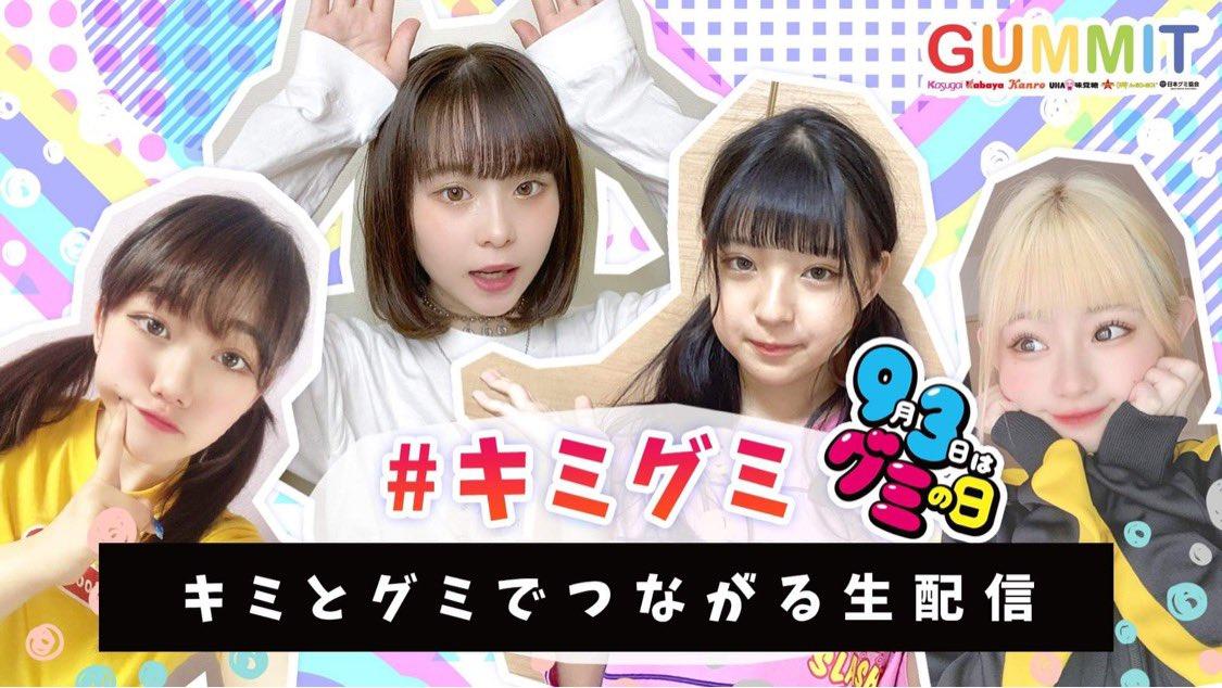 Youtube みなみ ちゃん 相沢みなみ (AV女優)