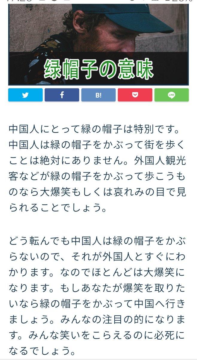 三浦 春 馬 カネ 恋 いじめ