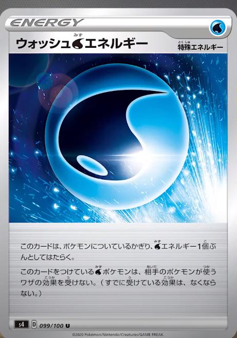 カード の ポケカ 仰天 リスト ボルテッカー 9月18日(金)発売の拡張パック「仰天のボルテッカー」収録カードから、強力なコンボを持つカードを紹介!