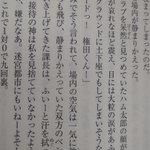 Image for the Tweet beginning: これってダンまちのことさしてるよね?笑  #29とJK #ダンまち