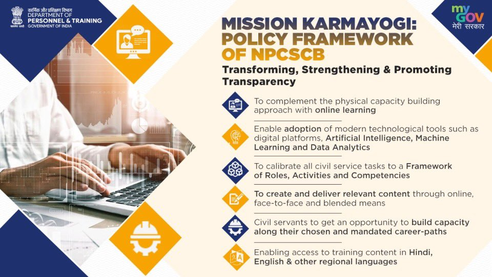 Mansukh Mandaviya On Twitter India Is Changing And Thus It S Pillars Have To Be Reformed Cabinet Chaired By Hon Pm Narendramodi Ji Approved Missionkarmayogi A Programme For Civil Service Capacity Building The