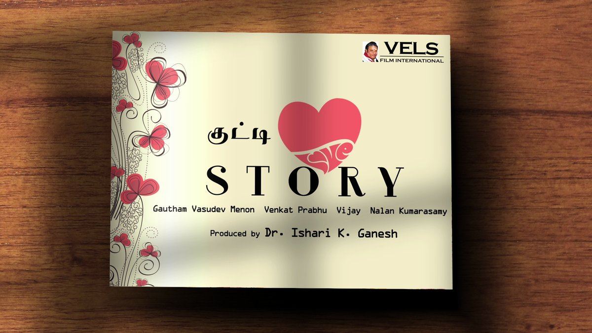 We at @VelsFilmIntl are happy to announce our next feel-good film #KuttiLoveStory, An Anthology Directed by @menongautham @vp_offl #DirectorVijay & #NalanKumaraswamy   Click to watch the promo: https://t.co/NIu90VXCu0  #VelsFilmsNext @isharikganesh @Ashkum19 @DoneChannel1 https://t.co/7BXcA8IjCz