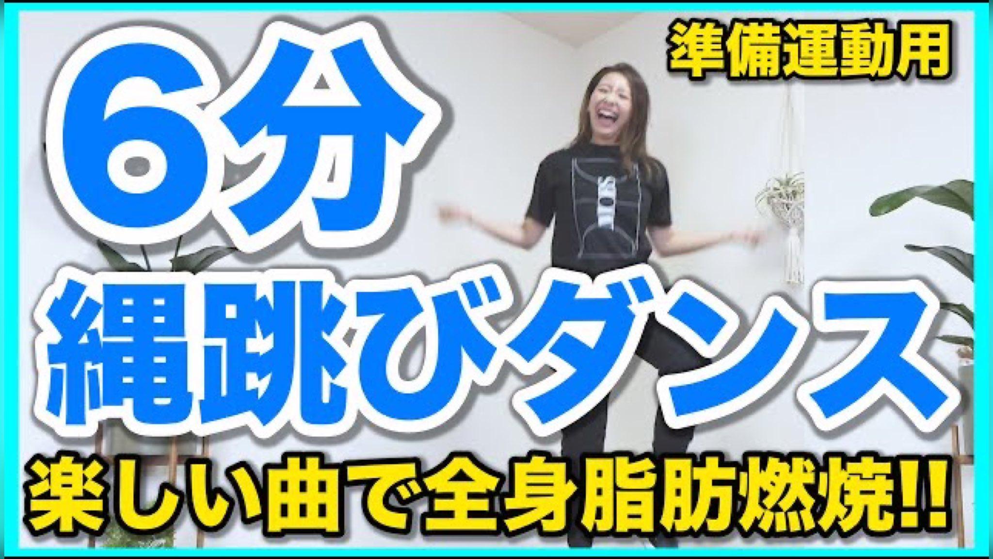 まりな 曲名 竹脇 youtube