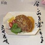 Doi_Washokuのサムネイル画像