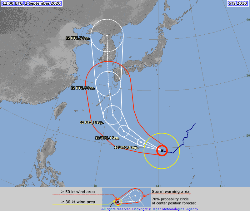 ⚠️ Severe Tropical Storm #HAISHEN #11W 02/1200Z 19.6°N 140.6°E, moving W 09kt. Max sus wind 55kt, gusts to 80kt. 985hPa (RSMC Tokyo)   Expected to become a CAT4 storm on the Saffir Simpson Hurricane Wind Scale by 5 Sep, 06:00 UTC (TSR UCL London data)  >>>>https://t.co/S8mjQdnv4Y https://t.co/XO3uV9xnPl