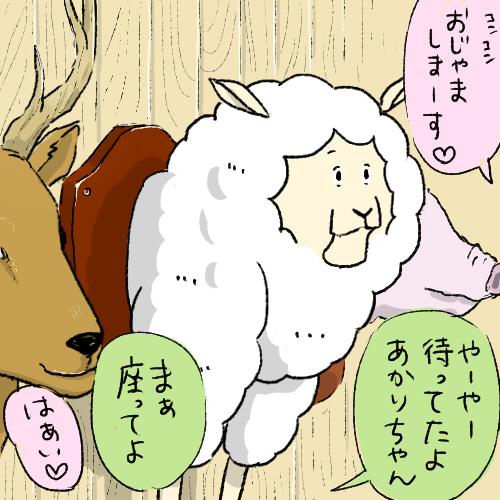 壁から頭を出す羊【求人】ハンティングトロフィー役募集給料/日給1万円(単発)業務内容/壁から頭を出すだけ。ただし動物に限る。注意事項/頭以外のものを出したら給料半額になりますοΟ(バイトしてたら遅くなっちゃった...メンゴメンゴ!)#イラスト #1日1絵 #自らの毛を自在に操る羊