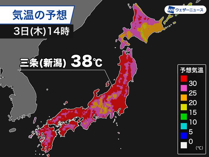 台風9号に向かって吹く風がフェーン現象を起こし、今朝は最低気温が30℃を下回らず、8時30分に35℃に到達したところがあります。 このあとは38℃予想のところがあるなど、日本海側では危険な暑さとなる予想です。こまめな水分補給、エアコンの使用など熱中症に警戒を。 weathernews.jp/s/topics/20200…