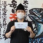 uochu_hirokiのサムネイル画像