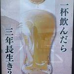 makomaneTsanのサムネイル画像