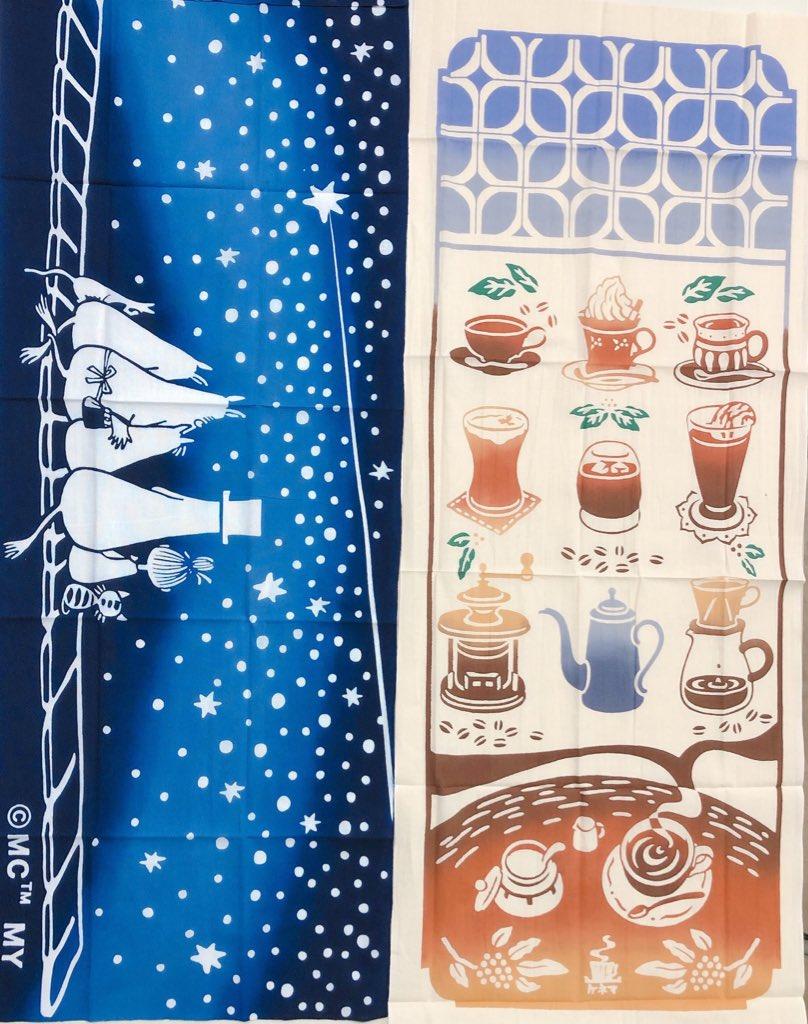 \再入荷しました✨/ #kenema のてぬぐいは注染で 裏表のない染めが最大の魅力。 デザインの輪郭が やわらかくにじみ、 その独特なグラデーションが 味わいとなります 繊維そのものを染めているため、 肌触りがよく、優しい風合いに。 🌿 左 ムーミン&星空 右 行きつけの喫茶店   #三保原屋 https://t.co/IyHdBkeadD