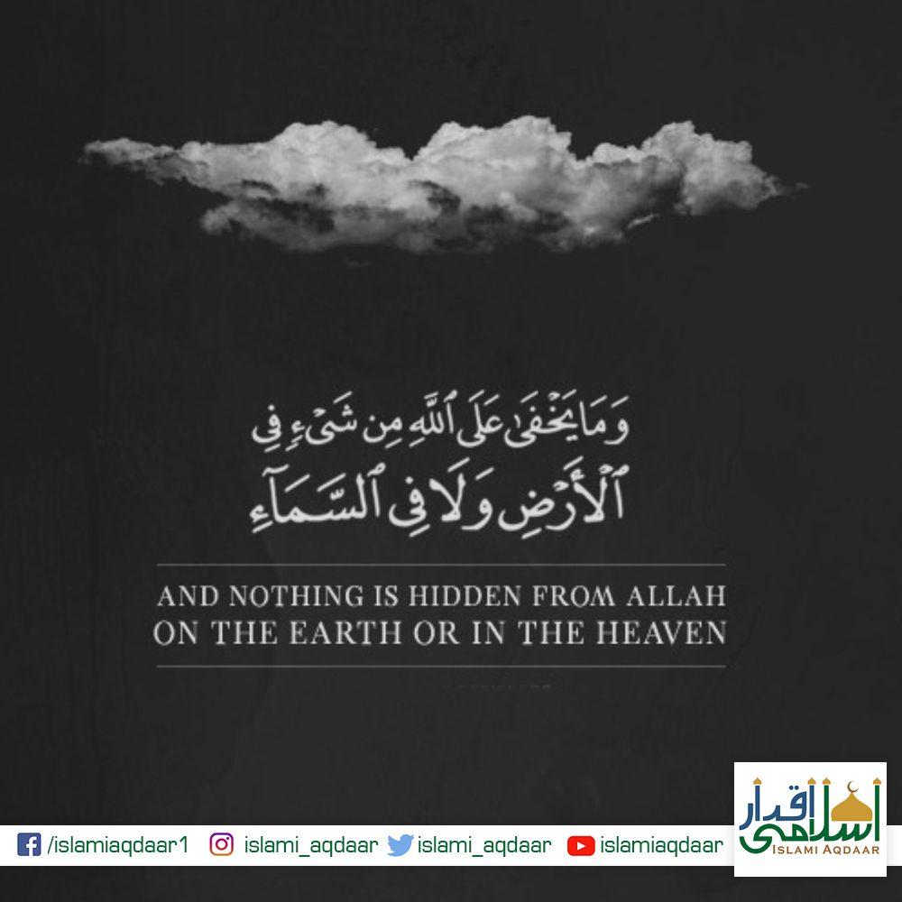 Message of ALLAH  #eidaladha #eid #eidmubarak #eiduladha #eid2020 #sacrifice #hajj #muslims #عید #Blessings #medina #القرآن #ErtugrulUrduPT0 #2020 #ProphetMohamamad #IslamiAqdaar #islami_aqdaar https://t.co/uzMkE0aW2w